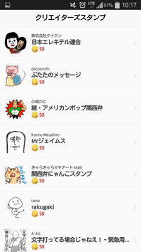 Screenshot_2014-08-14-10-17-49