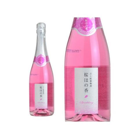 wineuki_9907000000751