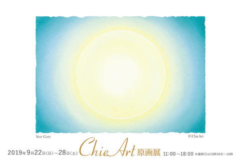 Chie_musashi_omote2019_ol