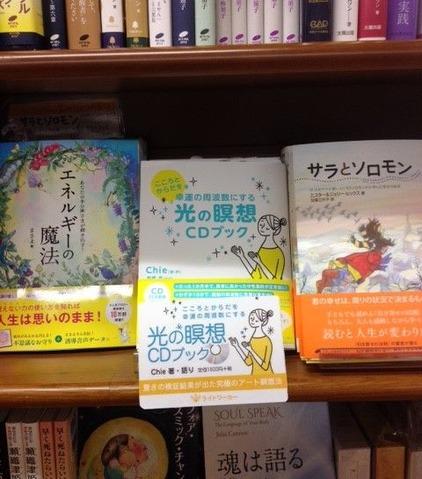Maruzen&ジュンク堂 渋谷店