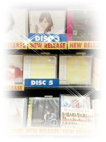 新宿タワーレコード