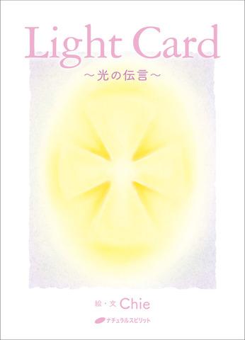 オラクルカード画像