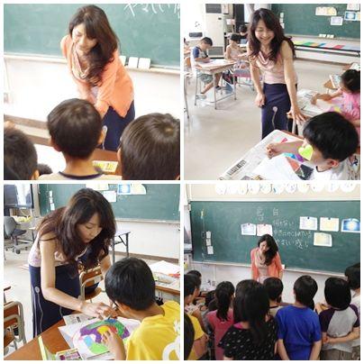 小学校授業2