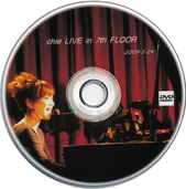 DVD090405