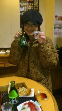yoshiike