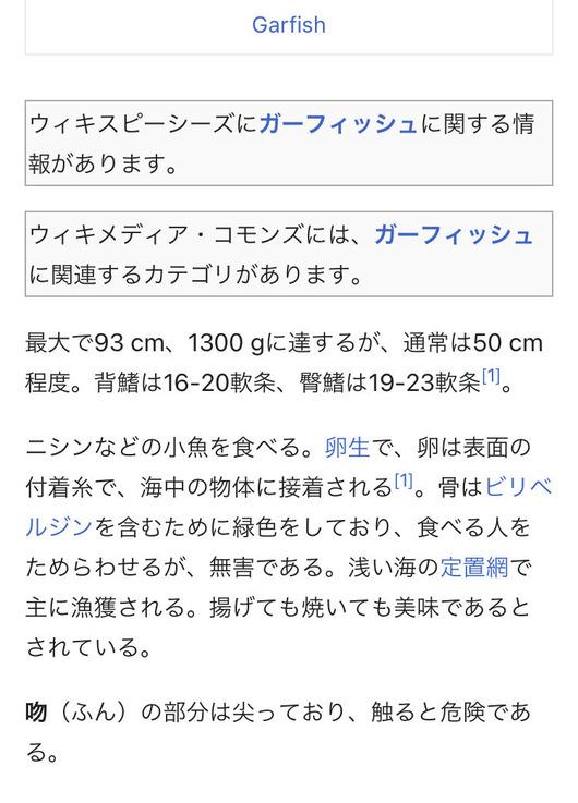 60DB34D0-5E3A-4EAE-81E8-F4FFF0DD6099