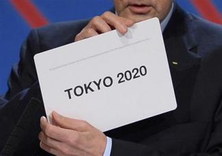東京オリンピック2020発表