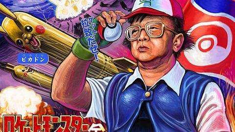 kim_jong_il_pokemon_desktop_1280x854_hd-wallpaper-546111