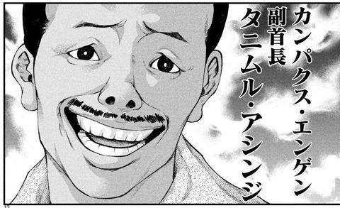 chiebukurosokuhou001