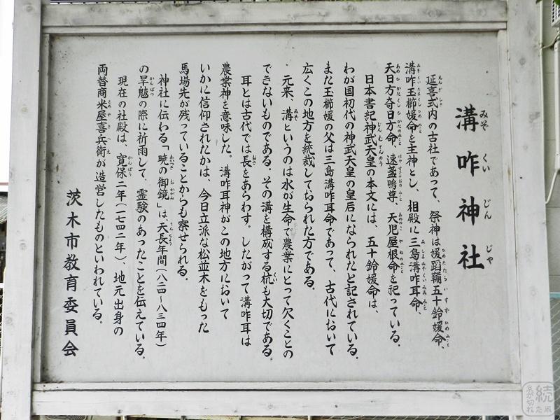 2018-05-08_05