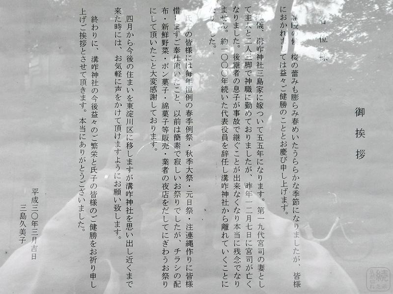 2018-05-08_13