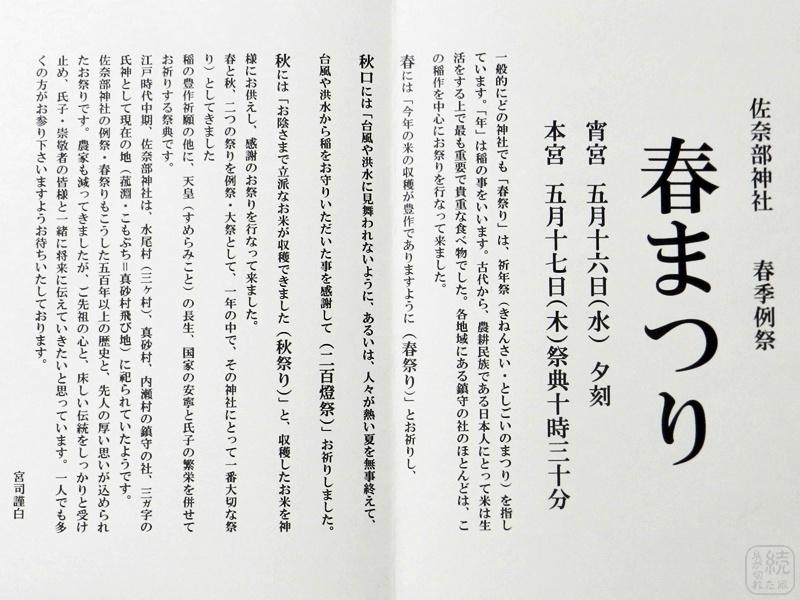 2018-05-11_10