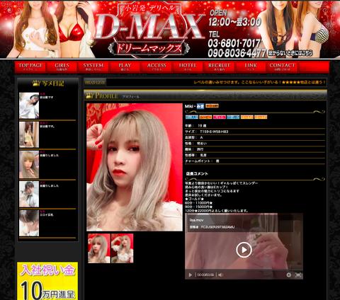 スクリーンショット 2021-05-04 19.24.33