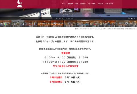 スクリーンショット 2020-05-29 13.17.02