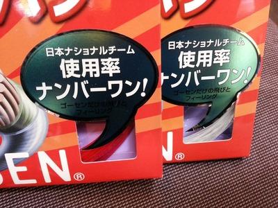 2012-11-24-20-51-16_photo
