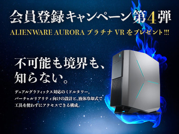 alienware-aurora-r6-desktop_top
