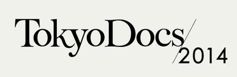 tokyo-docs2014daigo