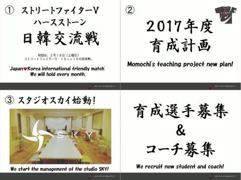 shinobi2017
