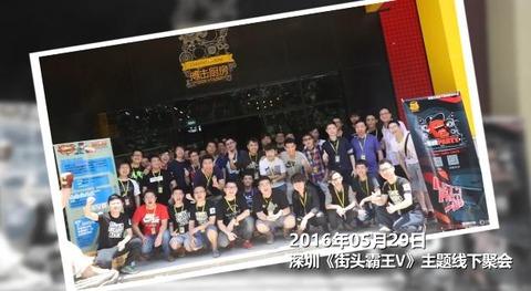 shinsencup2016report