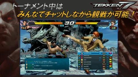 tekken7-1210-6