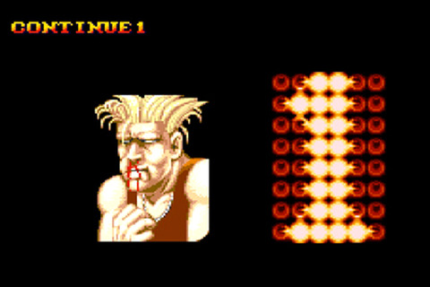 guile-gg