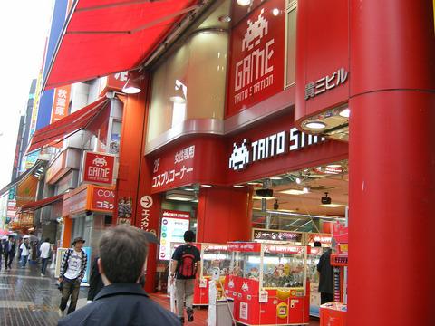 Taito-station