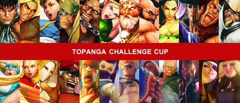 challengecup2017