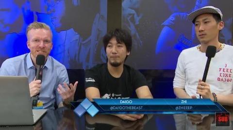 daigo-EVO2017-intervew