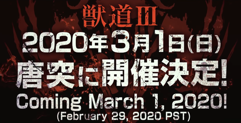 2020-02-16 (3)