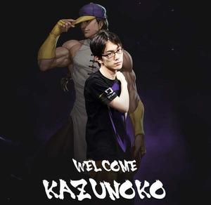 kazunoko-progamer0710