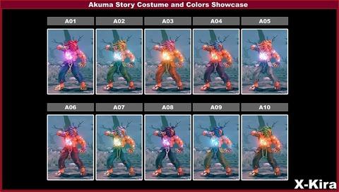 gouki-color3