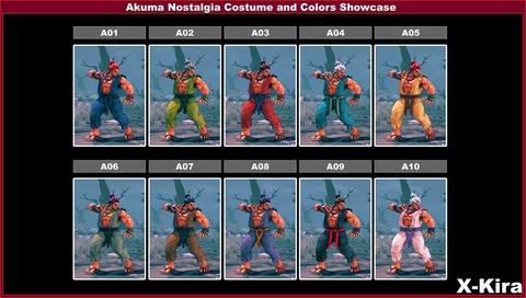 gouki-color1