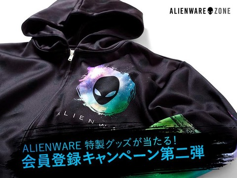 alien-camp3