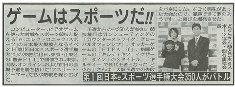 dogura-houchi0314