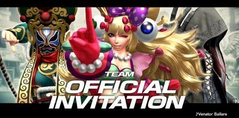 kof14-7th-official-invitation-team