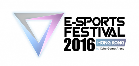 esports-festival-hk-2016