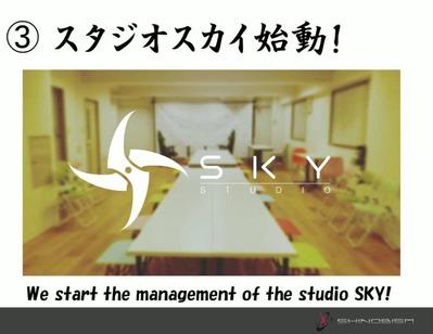 studiosky
