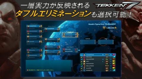 tekken7-1210-5