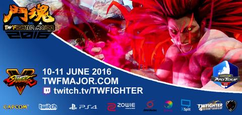 twfighter-2016