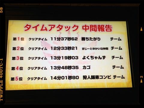 fuudokana00808-002