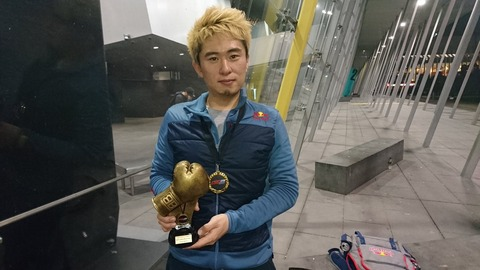 bonchan-bam9-win