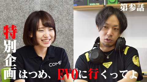 hatsume_MOV