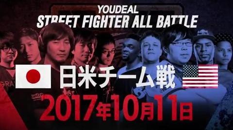 japan-vs-usa-1011