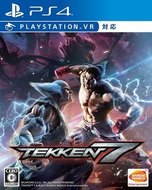 tekken7-japanese-package-art