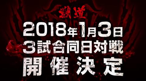 2017-11-20 (13)