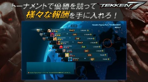 tekken7-1210-7