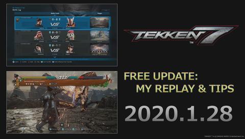 2020-01-26 (3)