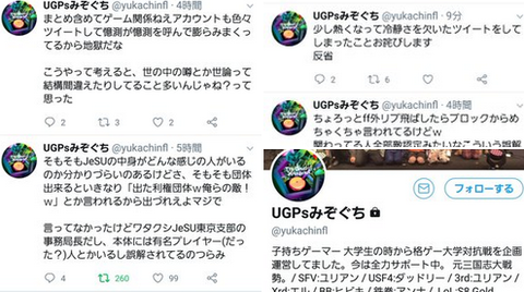 2019-09-17 (1)