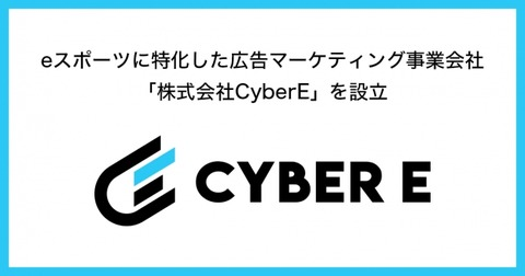 cyberE