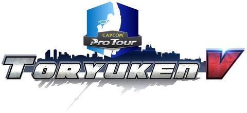 toryuken-5